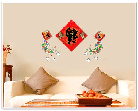 beautiful wall stickers for room interior design decorating simple modern new year decoration for living room or dining room or kitchen