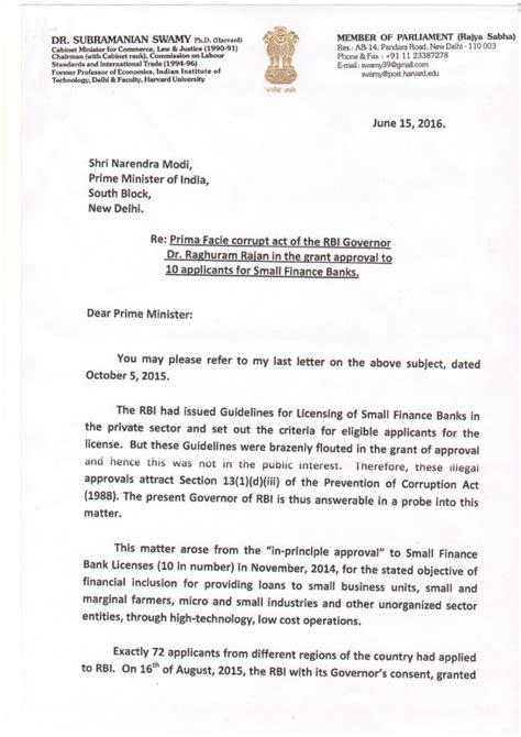 India Credit Letter probe rajan s of money laundering subramanian swamy