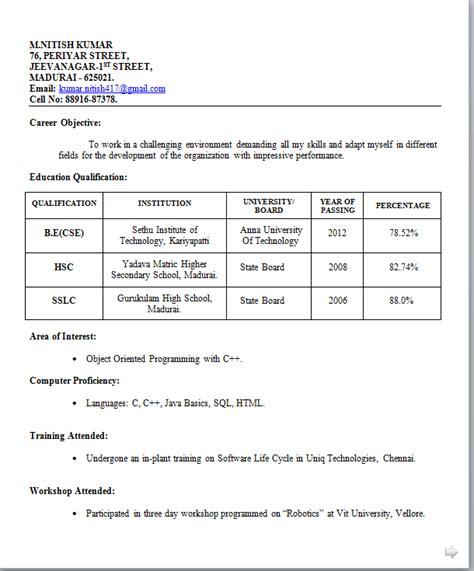 Job Resume Format Sample – Sample Resume for a Job   Sample Resumes