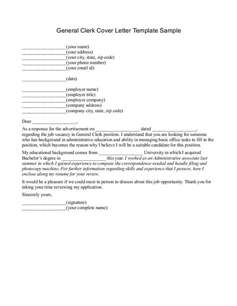 cover letter for general position letter sle sle cover letter for free cover