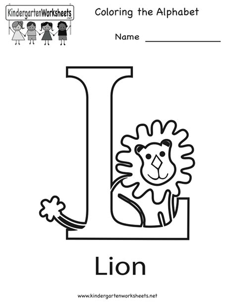 L Coloring Pages For Preschoolers by Free Printable Letter L New Calendar Template Site