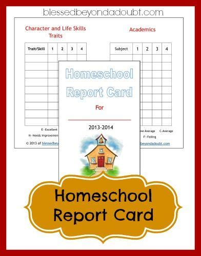Homeschool Report Card Template by Free Homeschool Report Card Form Homeschool Free