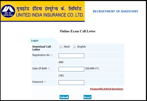 uiic assistant admit card 2015 uiic assistant admit card 2015 on