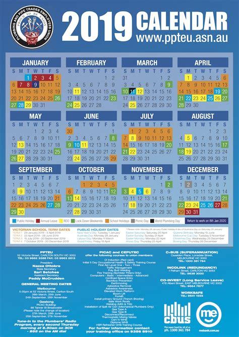ppteu rdo calendar   current year