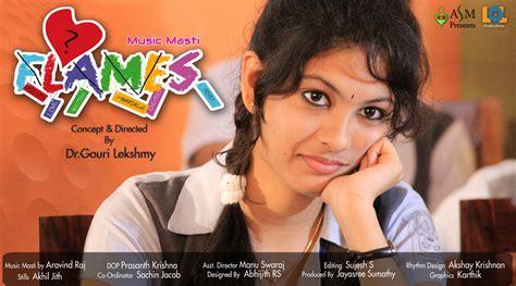 download mp3 malayalam album songs flames music masti thoomanju pozhiyunna malayalam album