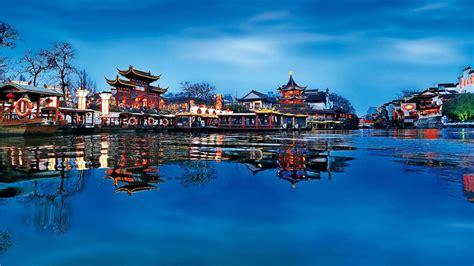 Original China: Nanjing - CNN