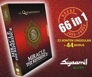 paket al quran syamil miracle plus e pen emas 66 in 1