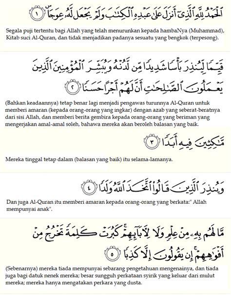 download mp3 ayat ayat cinta 2 isyana 10 ayat surah al kahfi download