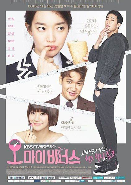 film drama korea venus photos added new posters for the korean drama oh my