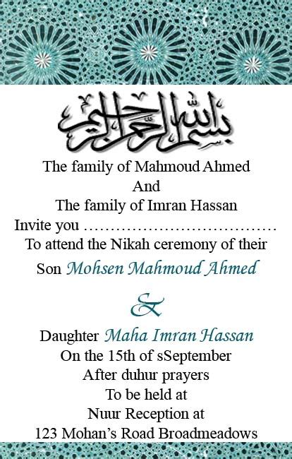Islamic Marriage Quotes For Invitations Quotesgram Nikah Invitation Cards Template