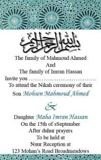 islamic wedding invitation templates muslim shadi card sle prepare weddings