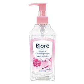 Kao Biore Cleansing Water 320ml kao singapore biore micellar cleansing water moist up
