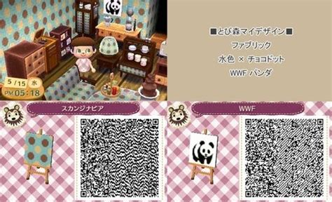 cute wallpaper qr codes decoraci 243 n panda n n animal crossing nl qr 180 s pinterest