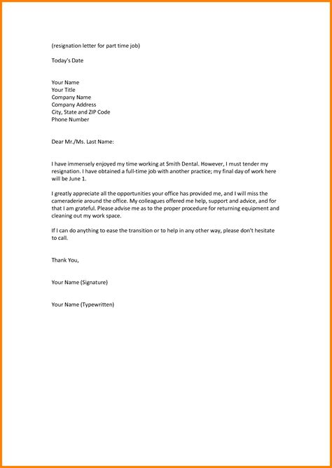 Resignation Letter From Hr Position 8 Resigning Letter Format Sle Ledger Paper