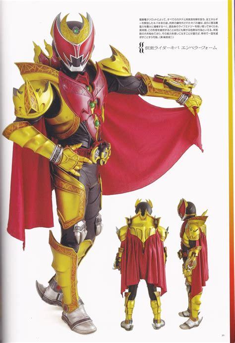 random blog detail  heroes kamen rider kiva emperor