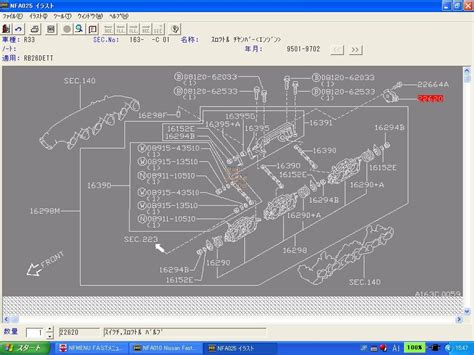 safc 2 wiring diagram wiring diagram