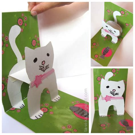printable animal pop up cards объемная открытка quot кошка quot с шаблоном это интересно