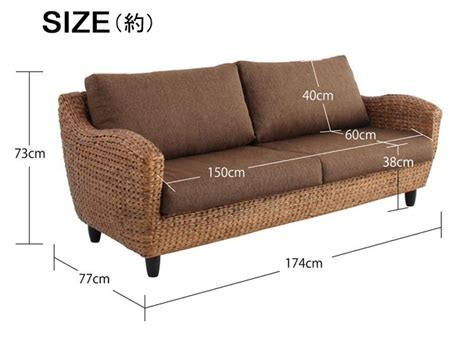 asian couch begin rakuten global market water hyacinth three seat