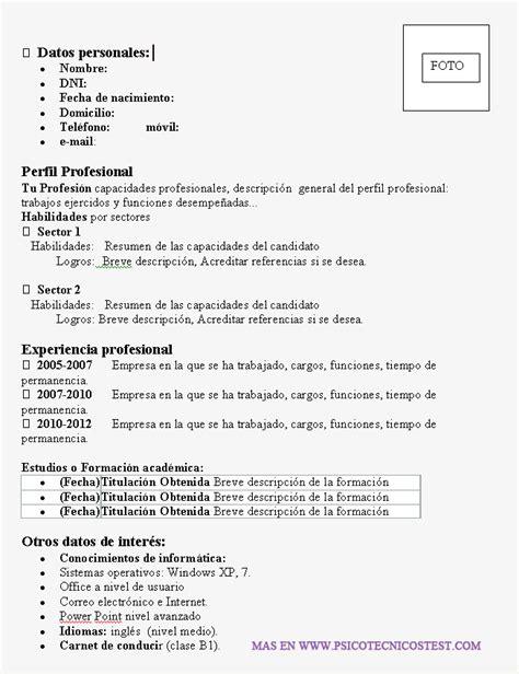 Modelo De Curriculum Vitae Para Trabajo En Banco Modelo De Curriculum Vitae Reino Unido Modelo De Curriculum Vitae
