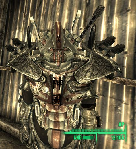 fallout 3 best armour japanese power armor set at fallout3 nexus mods and