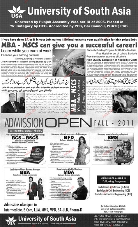 South Admission Mba by Admission Open In Of South Asia 2018 Government