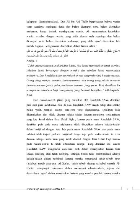 Buku Cermat Cerdas Tematik Buku Evaluasi Soal Tematik Sdmi Kelas Iv Gj 1 soal fiqih sd kelas 6 soal sd kelas 1 bahasa sunda soal