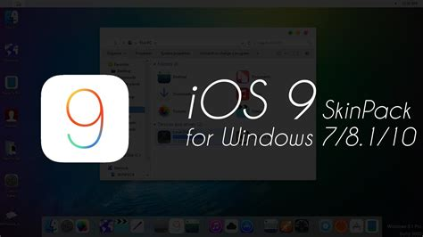 theme windows 10 ios ios 9 skinpack for windows 7 8 1 10 youtube