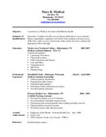 Resume Example For Medical Assistant Medical Assistant Skills For Resume Resumes Design