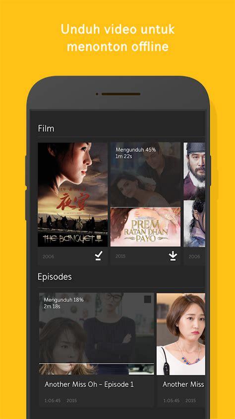 unduh film laga viu movies music tv shows apl android di google play