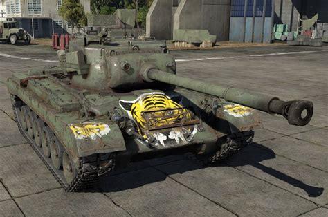 Tiger Garage file m46 tiger garage jpg warthunder wiki