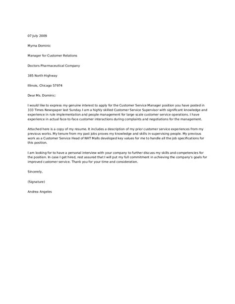 cover letter for customer care executive 2017 customer service cover letter fillable printable