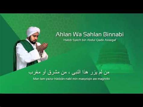 ahlan wa sahlan bin nabi habib syech lafadz lirik