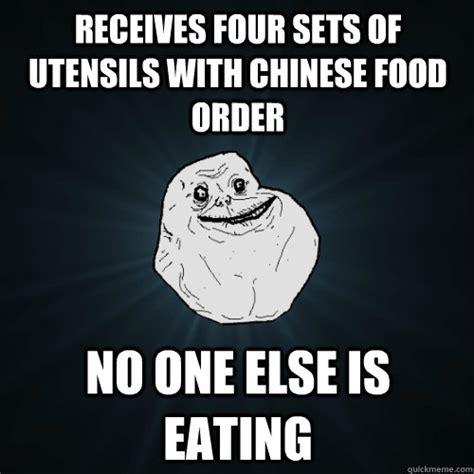 Chinese Food Meme - chinese food meme