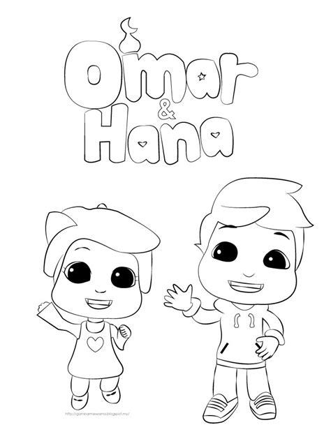 Gambar Mewarna Omar & Hana - Gambar Mewarna