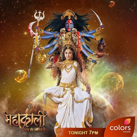 colors serials mahakali serial on colors wiki cast timing promo title
