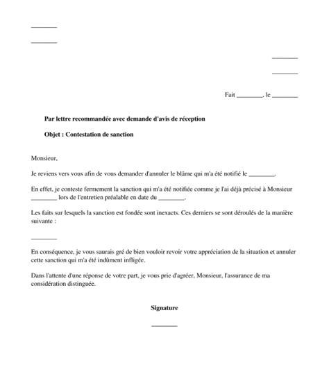 Lettre De Contestation De Refus De Visa Gratuit Lettre Type Refus Sanction Disciplinaire Exemple De