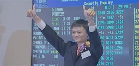 alibaba united states alibaba baba is going to become the united states
