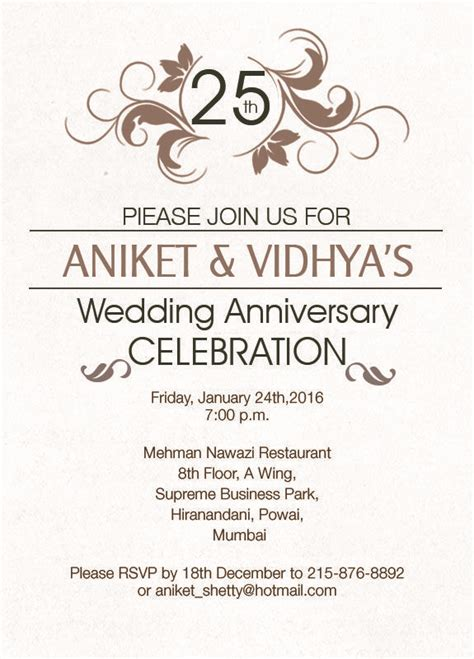 25th anniversary invitation cards india 22 best 25th silver wedding anniversary invitation wordings images on birthday