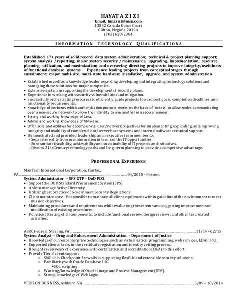 Resume Template Access identity and access management resume sle risk