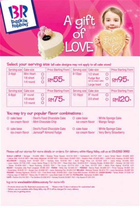 Baskin Robbins Gift Card Malaysia - baskin robbins a gift of love