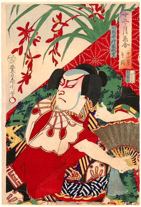 libro japanese prints ukiyo e in kunichika kabuki portrait of kataoka gado