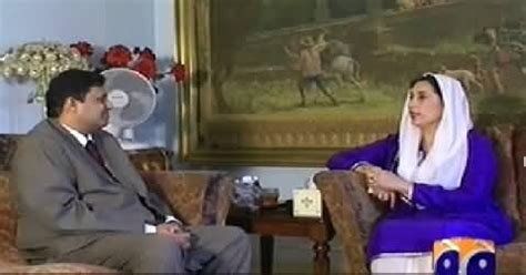 aik din geo ke sath with mohtarma benazir bhutto (recorded