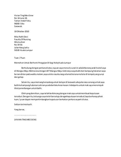 contoh surat berhenti kolej