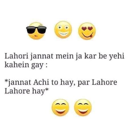 lahore lahore hai funny images & photos