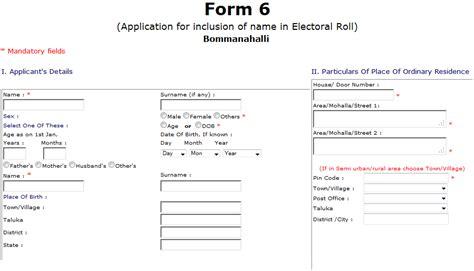Resume Builder Dropbox Resume Dropbox Dsc 2012 Application Form Forms