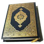 bacaan al quran juz 29 surat 67 al mulk ustadz abdurrahim top free in books reference kamus inggris kamusku 1
