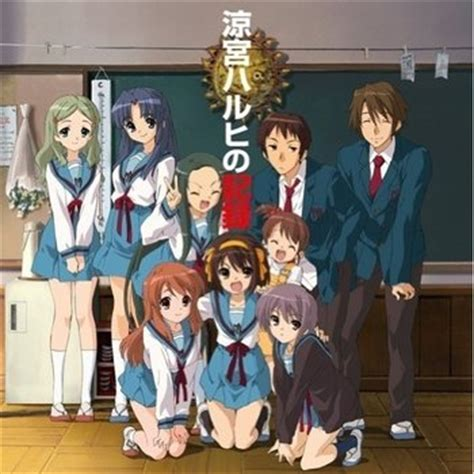 suzumiya haruhi no kiroku | tv anime the melancholy of
