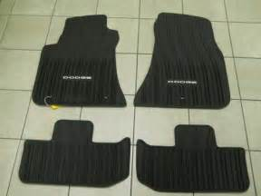 dodge challenger all weather mats part no 82212545