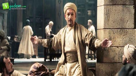 judul film kolosal romawi the physician 2013 film yang harus ditonton dokter kah