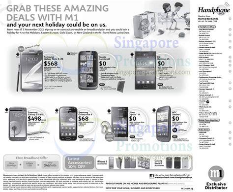 Handphone Lg L5 handphone shop samsung galaxy note ii lte s iii lte ace 2 sony xperia u htc desire c nokia